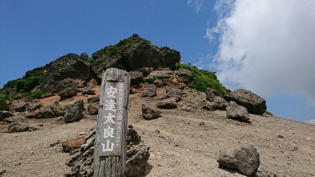 安達太良山へ日帰り登山へ行ってきたレポート