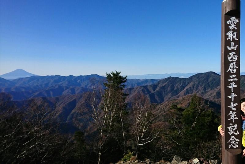雲取山1泊2日登山レポート【東京都唯一/三条の湯/小袖乗越】